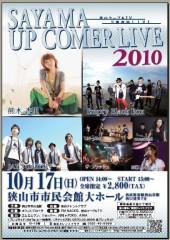 SAYAMA UP COMER LIVE 2010